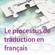 Le processus de traduction en français