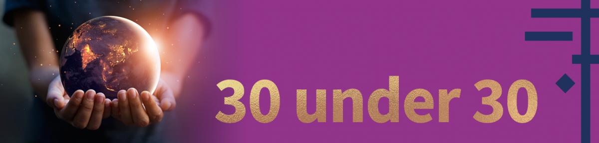 Cochrane's 30 under 30: Tahira Devji | Cochrane
