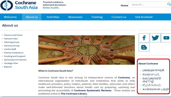 Cochrane South Asia
